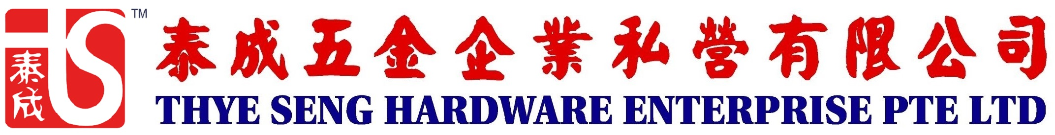 Thye Seng Hardware Enterprise Pte Ltd